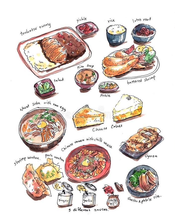 日本食物手绘画水彩例证Variery  皇族释放例证