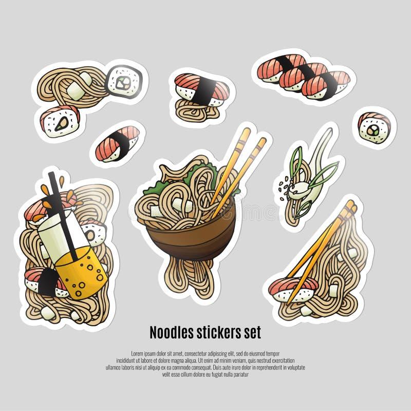 日本食物贴纸 拉面和寿司乱画样式 亚洲烹调 向量例证