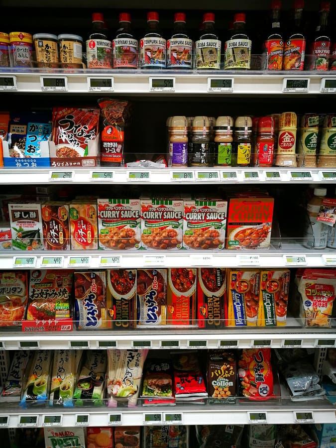 日本食物部分在食家超级市场上 库存照片