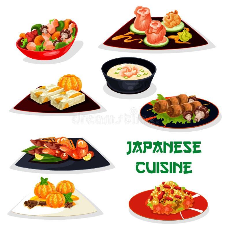 日本餐馆亚洲烹调晚餐象  库存例证