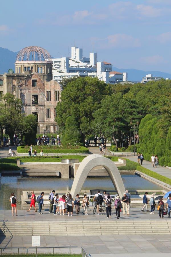 日本:广岛和平纪念公园 免版税图库摄影