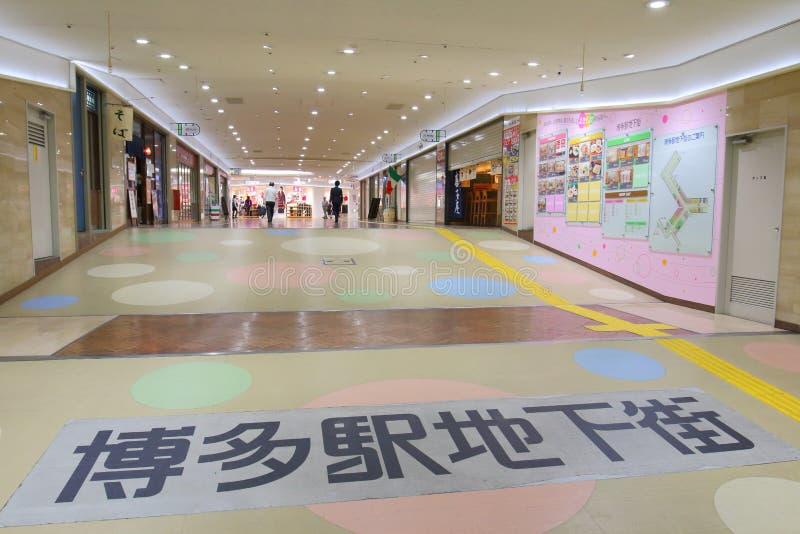 日本:福冈市地下商城 免版税库存照片
