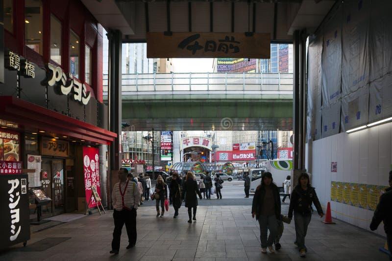 日本-大阪- sennichimae dori街道 免版税库存图片