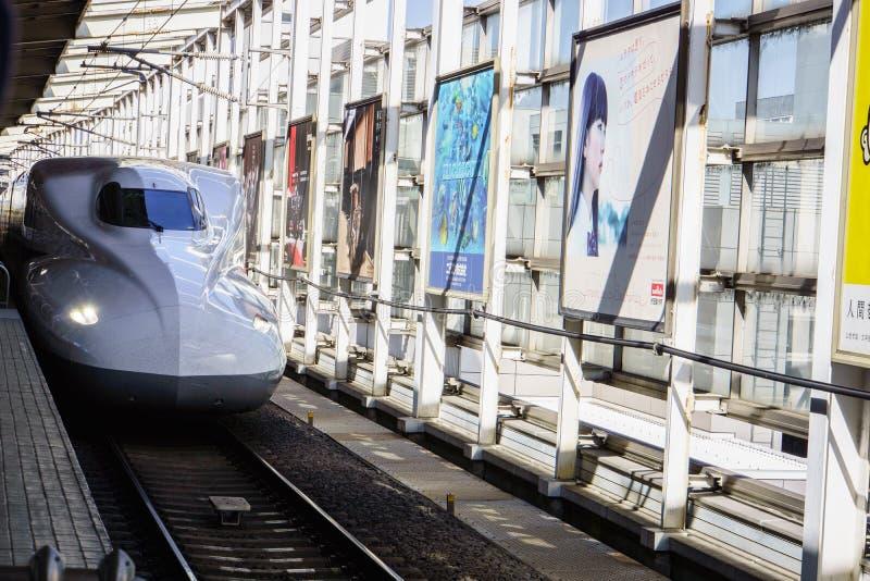 日本shinkansen 免版税图库摄影