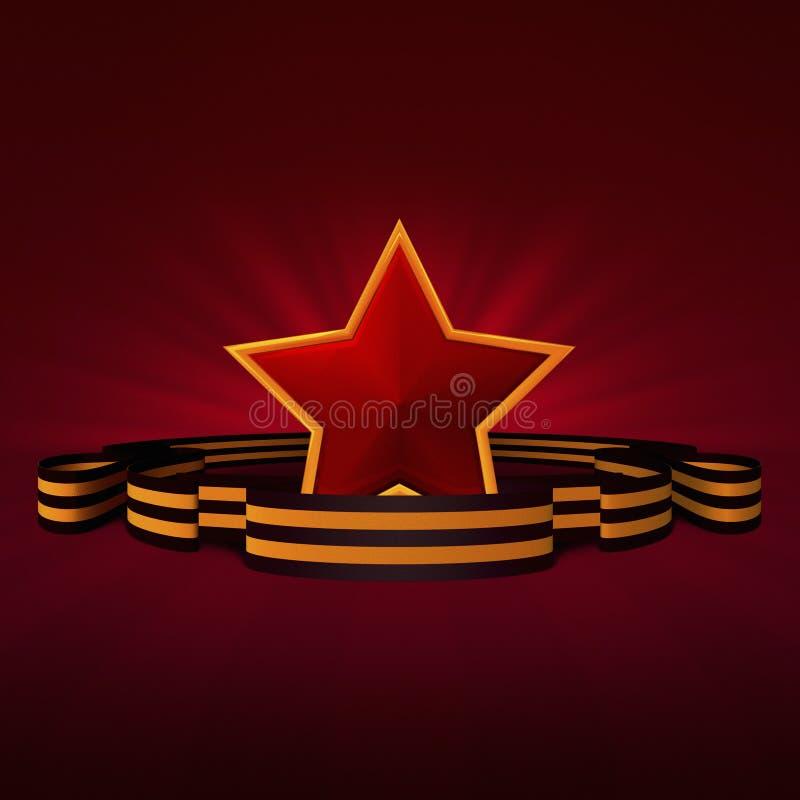 日红色星形胜利 库存照片