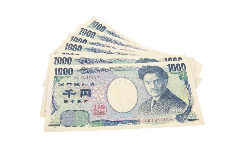 日语注意日元 库存照片