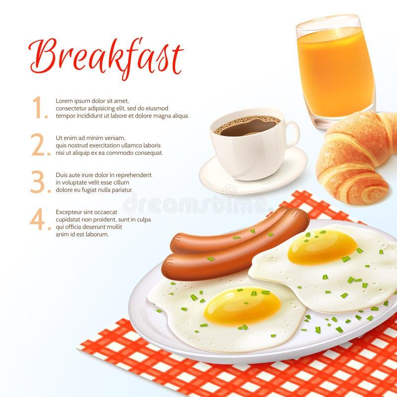 早餐背景 向量例证