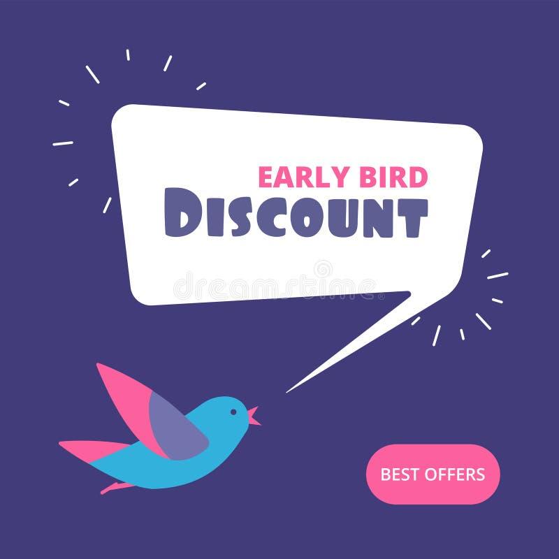 早鸟折扣 特价优待销售横幅 早期的鸟传染媒介零售概念 向量例证