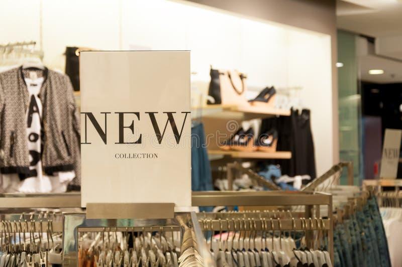 时尚商店新的收藏 库存图片