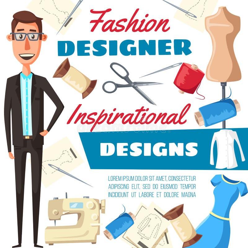 时尚编辑人、裁缝或者裁缝 向量例证