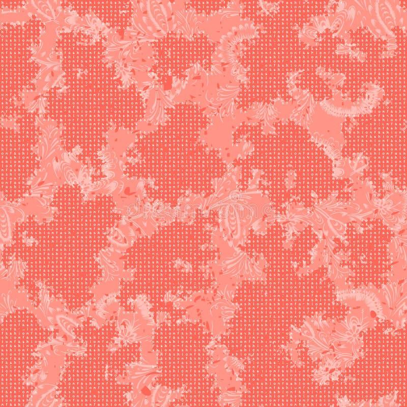 时尚camo 五颜六色的伪装传染媒介样式 无缝的织品设计 库存例证