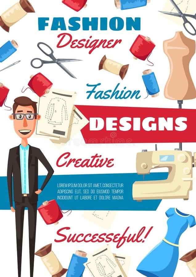 时装设计师、裁缝和缝合的工具 皇族释放例证