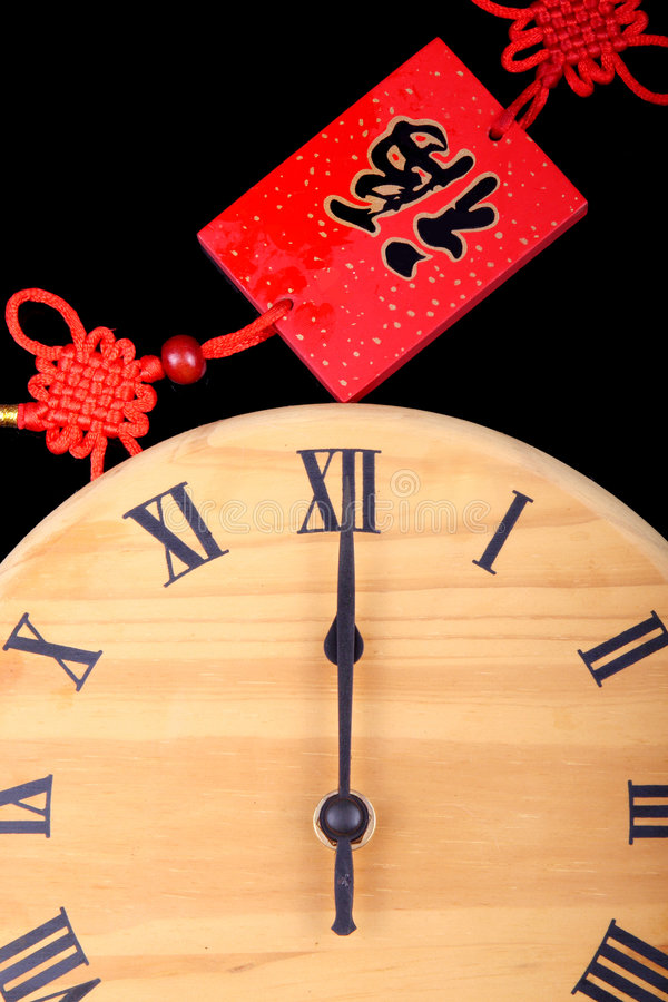 时钟新年度 库存照片