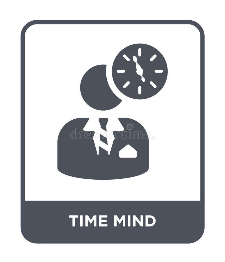 时间在时髦设计样式的头脑象 时间在白色背景隔绝的头脑象 时间头脑传染媒介象简单和现代舱内甲板 向量例证