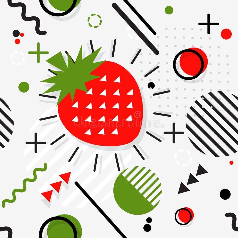 时髦无缝,孟菲斯样式草莓几何样式, vec 库存例证