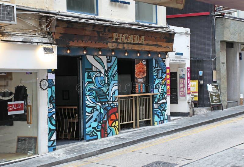 时髦的商店在香港伦敦苏豪区地区  图库摄影