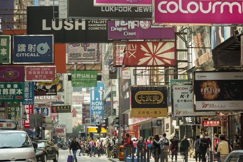 旺角地区在香港 免版税库存照片