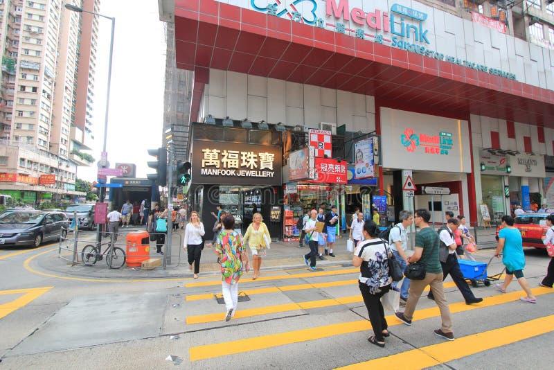 旺角街道视图在香港 库存图片