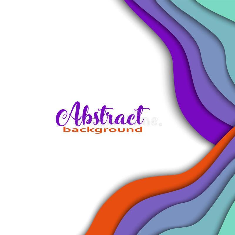 明亮的五颜六色的3D摘要纸削减了在白色背景的形状 时髦颜色,波浪,彩虹,框架,正方形 传染媒介eps 10 illus 库存例证