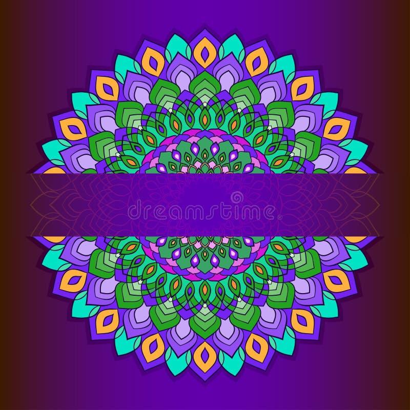 明亮的手图画装饰抽象鞋带圆与在深紫色的背景的许多细节 皇族释放例证