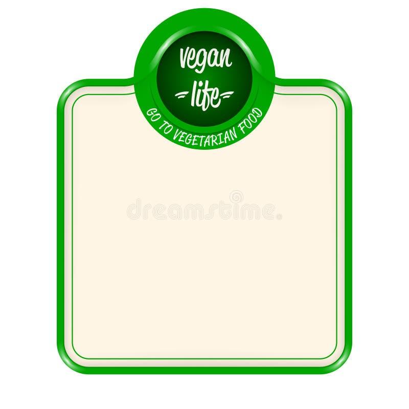 明亮的框架绿色例证向量 库存例证