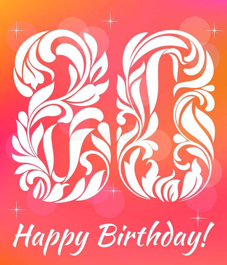 明亮的贺卡模板 庆祝80年生日 装饰字体 库存例证