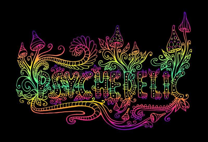 明亮,引起幻觉,装饰,意想不到的蘑菇、荧光植物和的词,梯度颜色概述 向量例证