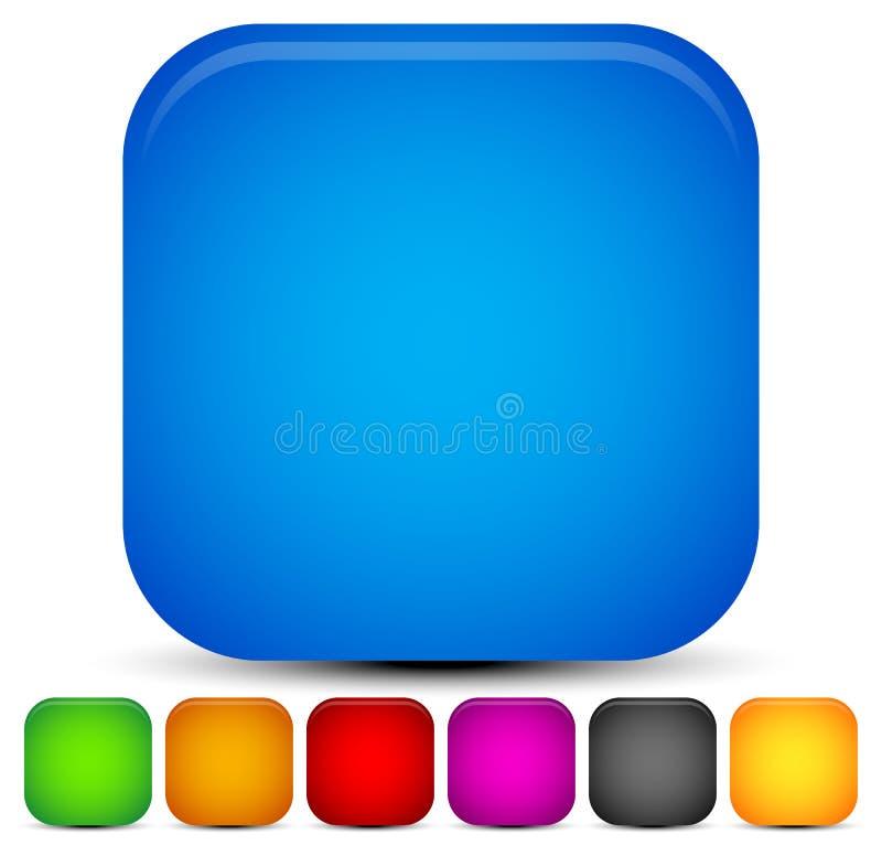 明亮,生动的被环绕的方形的背景 7种颜色 向量例证