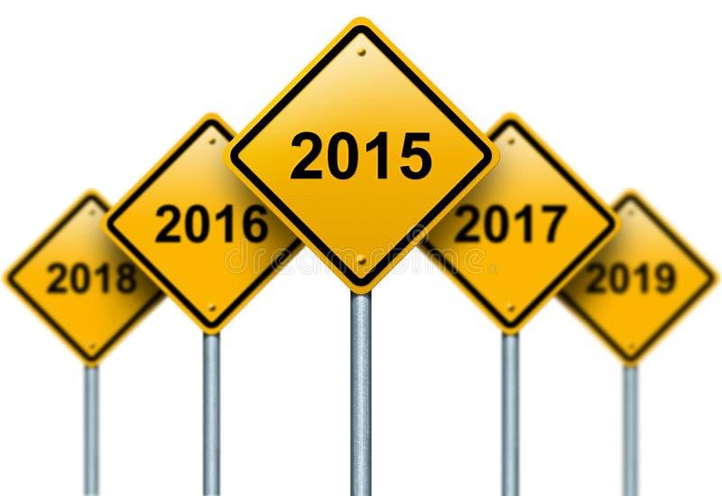 明年路标 向量例证