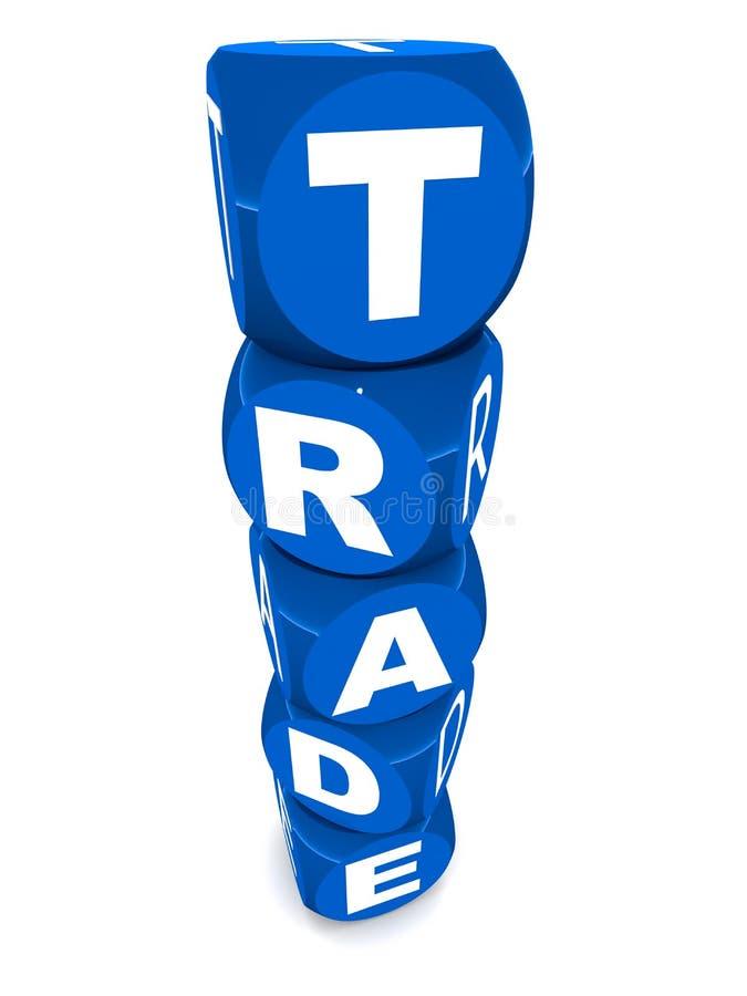 贸易 向量例证