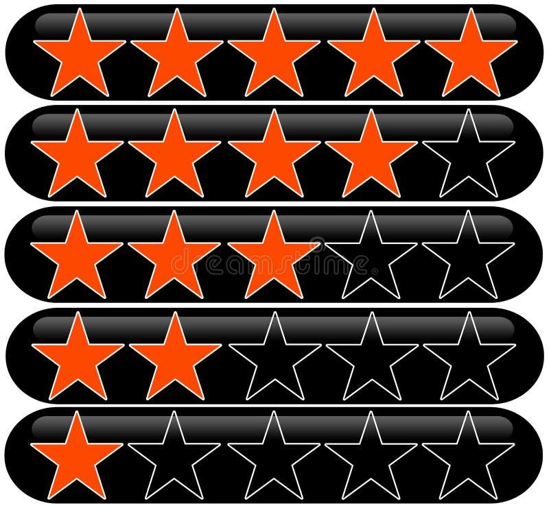 星形评级 向量例证