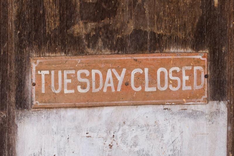 星期二关闭了 免版税库存图片