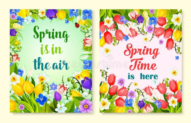 春天与花卉框架和边界的花卡片 库存例证