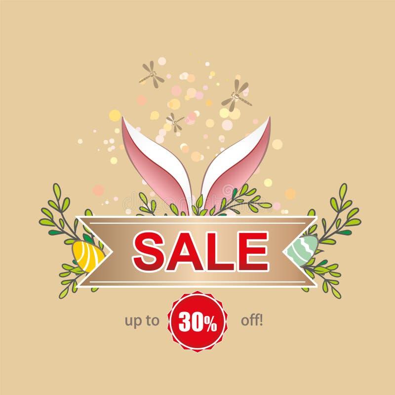 春天复活节销售和折扣广告  免版税图库摄影