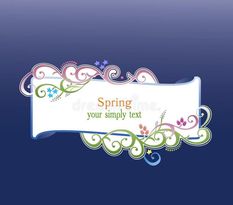 春天夏天向量 向量例证