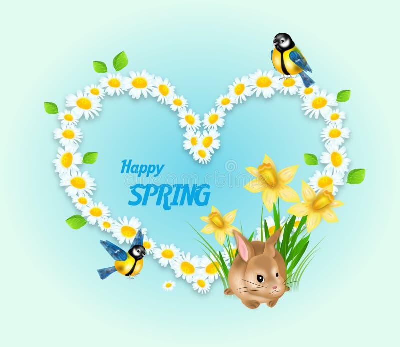 春天心脏装饰 向量例证