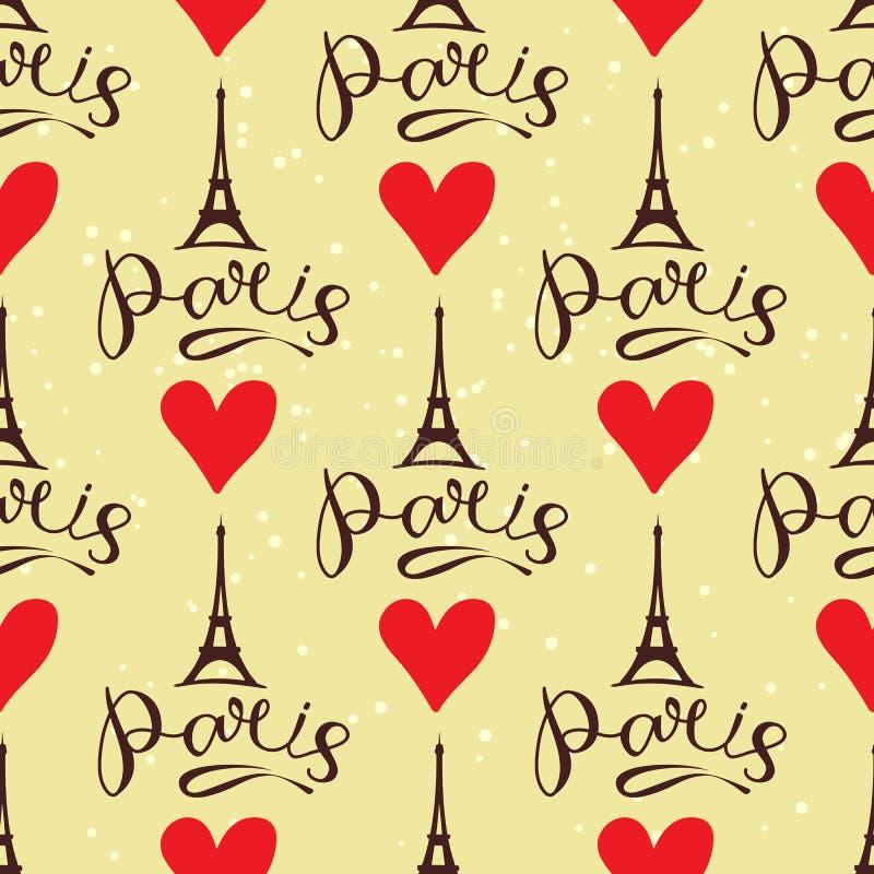 巴黎春天爱 库存例证