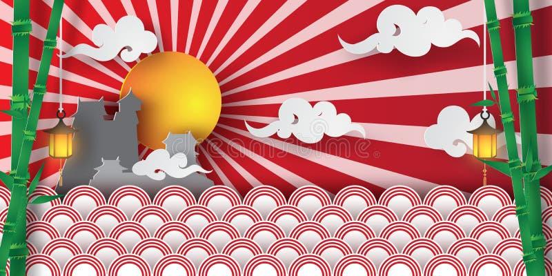 春天纸艺术和工艺在日本寺庙的有云彩和su的 向量例证