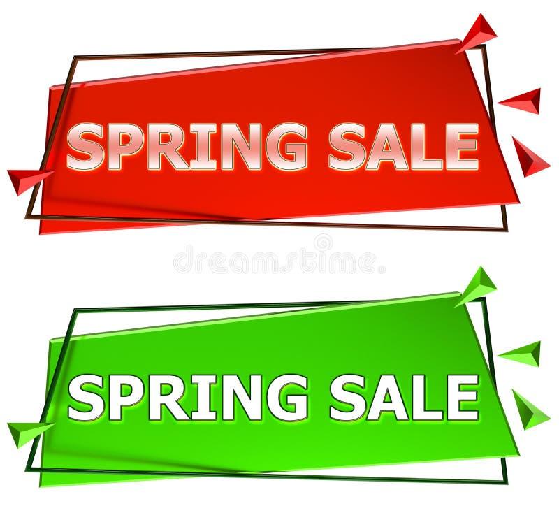 春天销售标志 库存例证