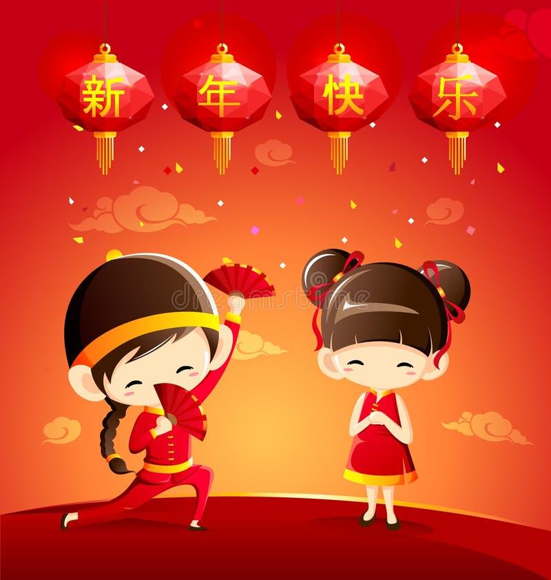 春节与孩子男孩和女孩的贺卡逗人喜爱的传统服装的 皇族释放例证