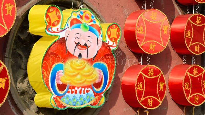 春节在没有的平遥 1 库存图片