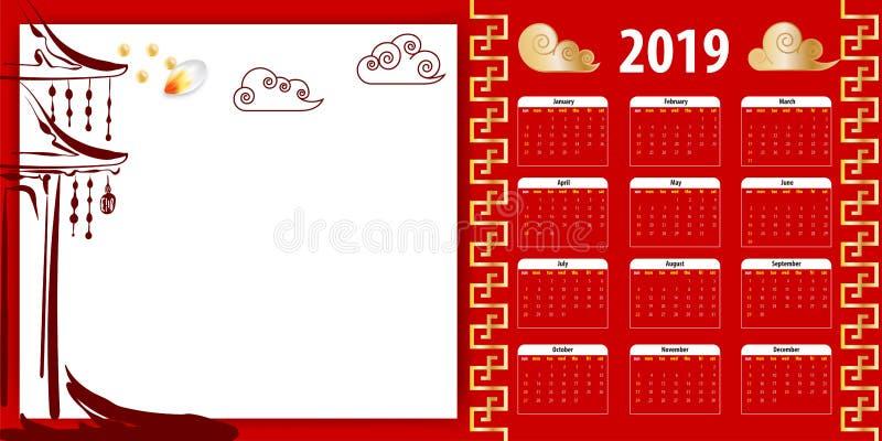 模板春节日历2019年 星期年月日期大模型 黄色在红色背景的猪传统云彩图片