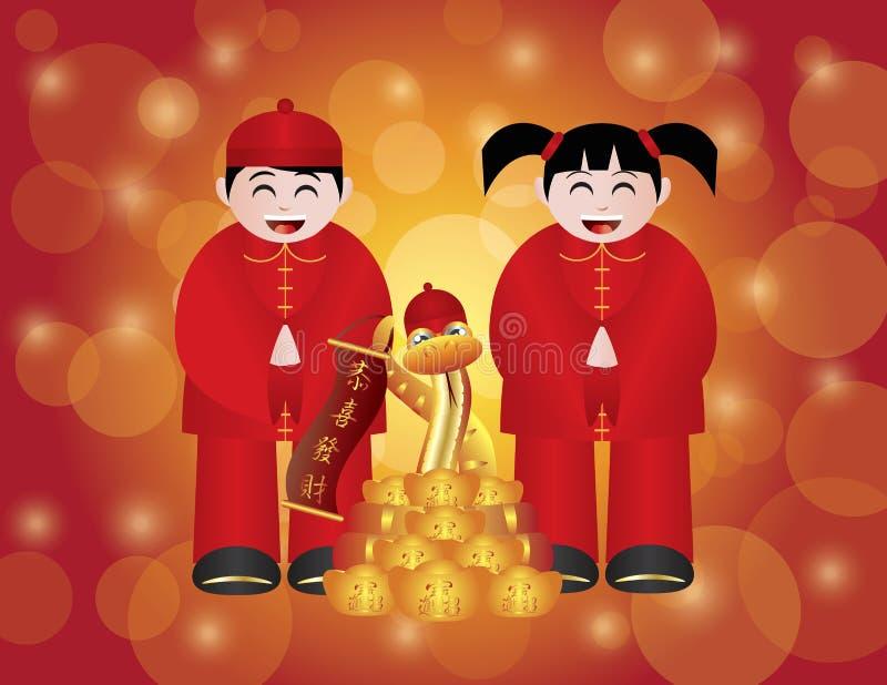 春节有蛇的男孩和女孩 向量例证