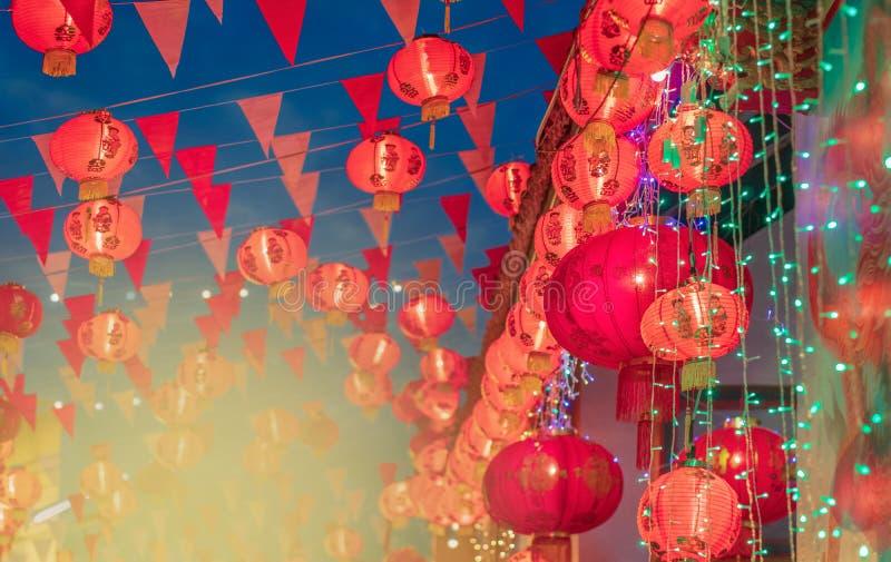 春节灯笼在唐人街 文本卑鄙幸福和g 免版税库存图片