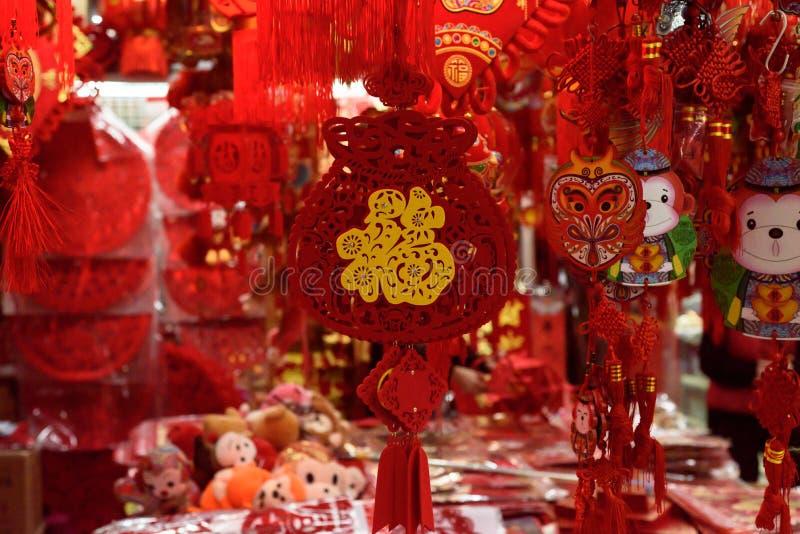 春节红色装饰 免版税库存图片