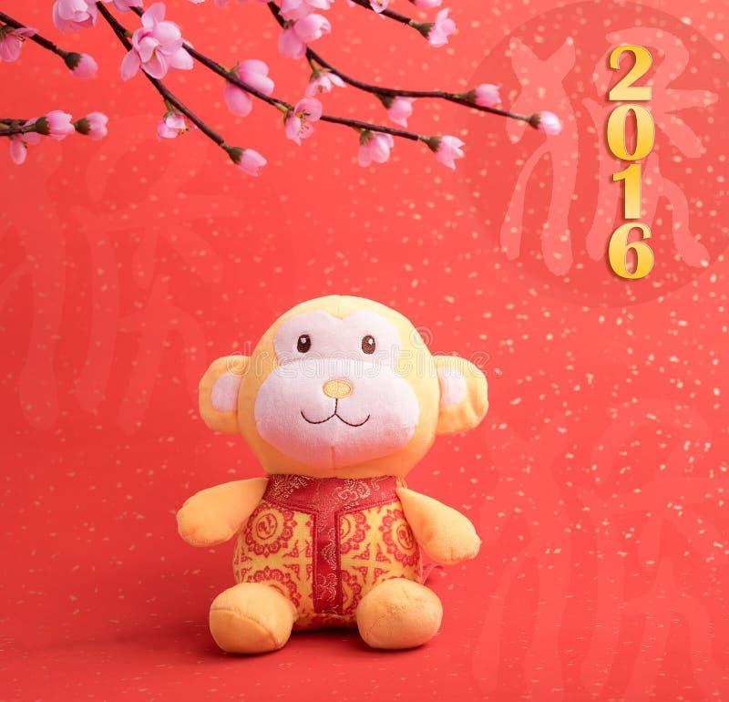 春节装饰猴子玩具  免版税库存照片