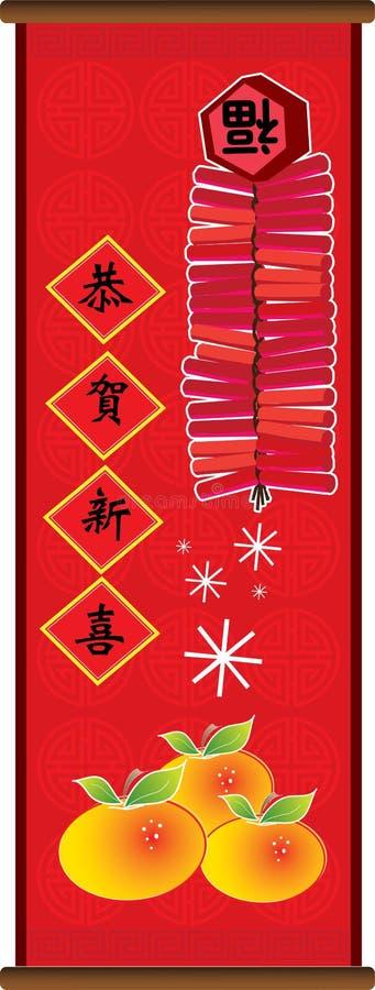 春节象纸卷 向量例证