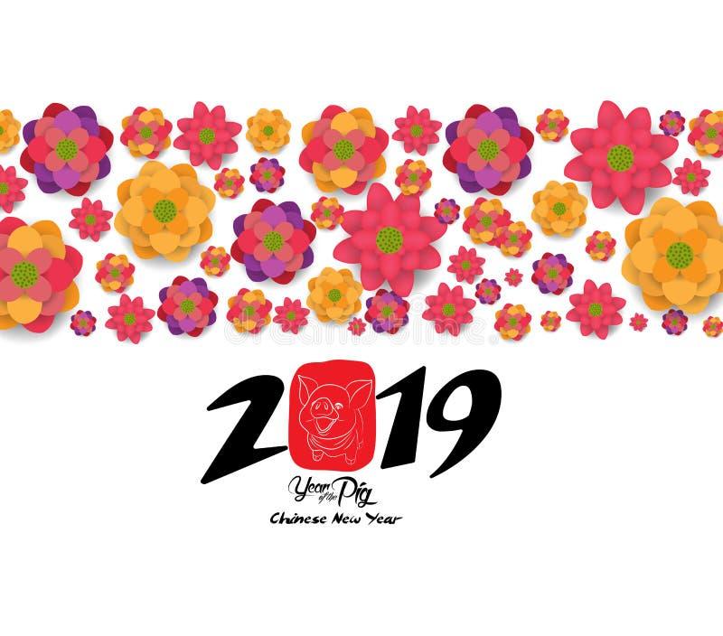 2019春节贺卡,纸用黄色猪和开花的背景切开了图片