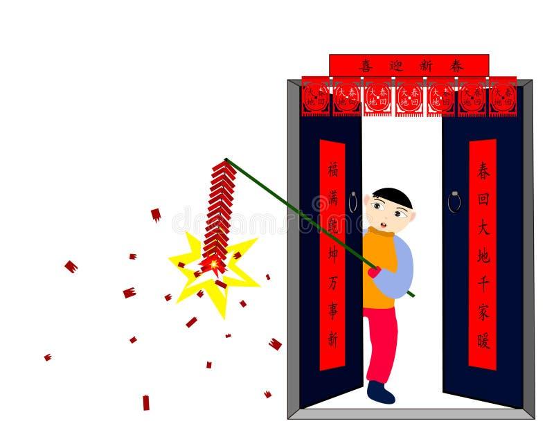 春节风俗 向量例证