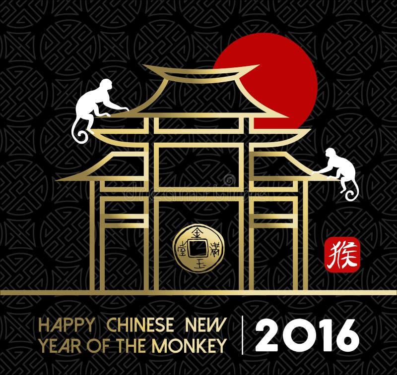 春节2016传统猴子的寺庙 库存例证